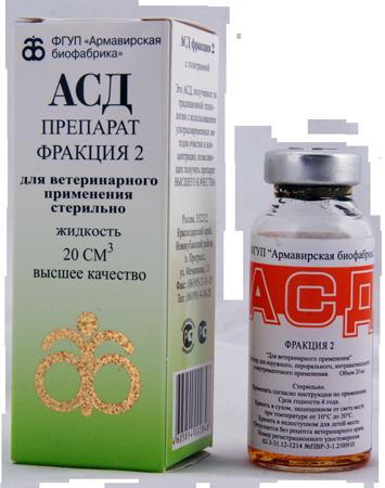 препарат адс-2 инструкция - фото 10