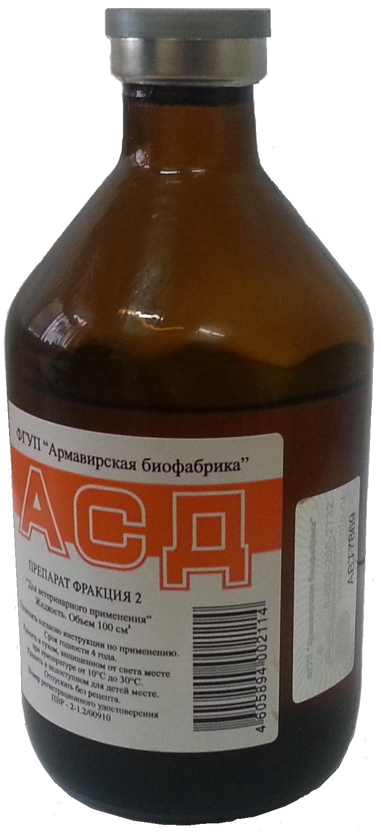 Инструкция по применению лекарственного препарата фракция